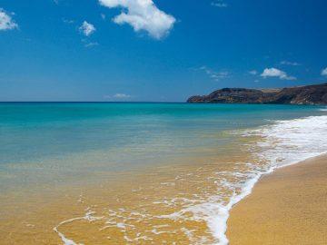 As suas férias perfeitas, são connosco!